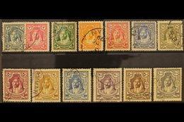 1927-29  New Currency Emir Definitive Set, SG 159/71, Fine Used (13 Stamps) For More Images, Please Visit Http://www.san - Jordan