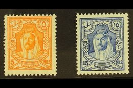 1930  5m Orange And 15m Ultramarine Perf 13½ X 14 Coil Stamps, SG 198a, 200a, Very Fine Mint. (2 Stamps) For More Images - Jordan