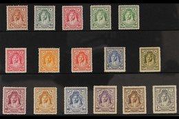 1930  Emir Abdullah, Re-engraved Set, SG 194b/207, Very Fine Mint.(16 Stamps) For More Images, Please Visit Http://www - Jordan