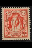 1939  10m Scarlet Perf 13½ X 13, SG 199a, Never Hinged Mint For More Images, Please Visit Http://www.sandafayre.com/item - Jordan