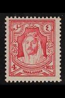 1939  4m Carmine - Pink Perf 13½ X 13, SG 197ab, Never Hinged Mint For More Images, Please Visit Http://www.sandafayre.c - Jordan