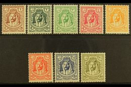 1942  Emir Set, Lithographed, SG 222/9, Very Fine And Fresh Mint. (8 Stamps) For More Images, Please Visit Http://www.sa - Jordan