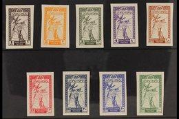 1946  Independence Complete IMPERF Set, Michel 193/201 U (SG 249/57 Var), Very Fine Mint, Fresh. (9) For More Images, Pl - Jordan