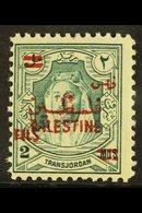 "1952  2f On 2m Bluish Green ""on Palestine"", SG 314d, Never Hinged Mint For More Images, Please Visit Http://www.sandafay - Jordan"