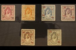 1952 HIGH VALUES SET  King Talal Opt'd High Values Set, 50f On 50m To 1d On £1, SG 328/33, Never Hinged Mint (6 Stamps)  - Jordan