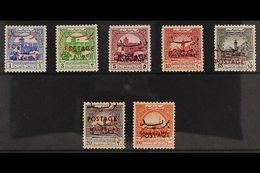 """1953-56  """"POSTAGE"""" Overprints On Palestine Overprints Complete Set (Michel A275/A278, SG 395/401), Lightly Hinged Mint,  - Jordan"""