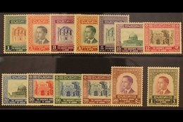 1954  Hussein Pictorial, No Wmk Complete Set, SG 419/431, Never Hinged Mint (13 Stamps) For More Images, Please Visit Ht - Jordan