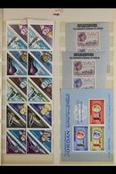 1962-1981 ALL DIFFERENT NEVER HINGED MINT  Collection, A Delightful Array Ofsets And Miniature Sheets Including Some Sc - Jordan