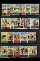 1976  Surcharges On 'Tragedy In The Holy Lands' Complete Set, SG 1167/96, Fine Never Hinged Mint, Fresh. (30 Stamps) For - Jordan