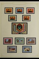 1980-1989 COMPLETE SUPERB NEVER HINGED MINT COLLECTION  In Hingeless Mounts On Leaves, All Different Complete Sets And M - Jordan