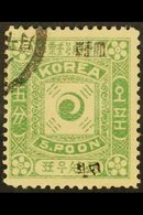 1897  5p Green, Perf.12, Black Overprint, SG 12B, Very Fine Used. For More Images, Please Visit Http://www.sandafayre.co - Korea (...-1945)