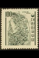 1963-4  100w Bottle Green, Ministry Watermark, SG 478, Never Hinged Mint. For More Images, Please Visit Http://www.sanda - Korea, South