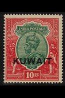1929  10r Green And Scarlet, Geo V, SG 28, Very Fine Mint. For More Images, Please Visit Http://www.sandafayre.com/itemd - Kuwait