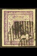 1881-5  2a Purple, Imperf On White Wove Paper, SG 5, Scott 5, Hellrigl 5, Fine Used With 4 Margins. Ex Hellrigl. For Mor - Nepal