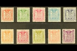POSTAL FISCALS  1940-58 FINE MINT COLLECTION Presented On A Stock Card That Includes (Wmk Upright) Range With Most Value - New Zealand