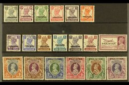 1948  KGV Of India Opt'd Complete Set, SG 1/19, 15r With A Short Perf, The Rest Are Fine Used (19 Stamps) For More Image - Pakistán