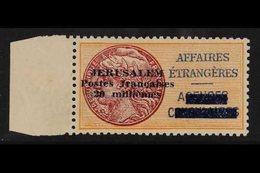 JERUSALEM  1948 20m French Consular Stamp, Yv 2, Very Fine Mint. For More Images, Please Visit Http://www.sandafayre.com - Palästina