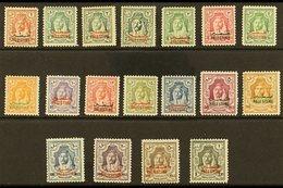 JORDANIAN OCCUPATION  1948 Overprints Complete Set Incl All Three Perf Types Of 2m, SG P1/16 & P2c/d, Very Fine Mint, Ve - Palestine