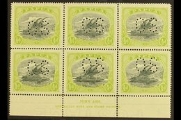 OFFICIAL  1930 ½d Myrtle And Apple Green, SG O46,  ASH IMPRINT BLOCK OF SIX, Never Hinged Mint. For More Images, Please  - Papua New Guinea