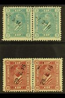 SOSNOWICE (SOSNOWIEC)  1916 Local Stamps Set (Michel 1/2, Barefoot 1/2), Very Fine Used Horizontal PAIRS, Fresh. (2 Pair - Unclassified
