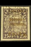 1923  2r + 2r On 250r Slate Purple On Pelure Paper, SG 317b, Very Fine Used. For More Images, Please Visit Http://www.sa - Russia & USSR