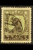 """1924-5  3k Green And Grey-brown, """"Soldier"""", Perf 10, SG 395, Very Fine Used. For More Images, Please Visit Http://www.sa - Russia & USSR"""