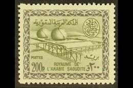 1964-72  200p Bronze-green & Slate Gas Oil Plant Redrawn, SG 556, Very Fine Never Hinged Mint, Fresh & Rare. For More Im - Saudi Arabia
