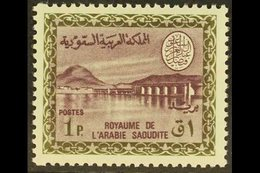 1966-75  1p Dull Purple & Olive Wadi Hanifa Dam, SG 688, Very Fine Never Hinged Mint, Fresh. For More Images, Please Vis - Saudi Arabia