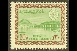 1966-75  20p Green And Chocolate Wadi Hanifa Dam, SG 707, Never Hinged Mint. For More Images, Please Visit Http://www.sa - Saudi-Arabien