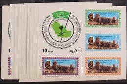 1985  International Conference On King Abdulaziz Miniature Sheets, SG MS1429, Superb Never Hinged Mint Hoard Of Twenty F - Saudi Arabia
