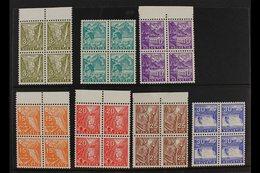 1934  Landscapes Definitive Complete Set, Mi 270/76, SG 350/56, BLOCKS OF 4, Never Hinged Mint (7 Blocks = 28 Stamps) Fo - Switzerland