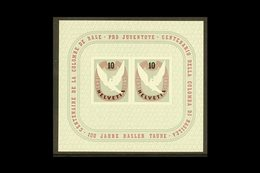 1945  Basel Dove Mini Sheet, Mi Bl 12, SG MS446b, Never Hinged Mint For More Images, Please Visit Http://www.sandafayre. - Switzerland