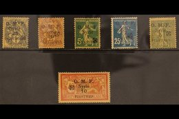 1920  25c On 1c To 10p On 40c Complete, Aleppo Vilayet Rosette In Black, SG 48A-53A, Very Fine Mint. (6 Stamps) For Mor - Syria