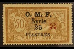 1920  25p On 50c Aleppo Vilayet Red Rosette Overprint, SG 54b, Very Fine Mint Part Og. For More Images, Please Visit Htt - Syria