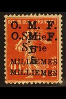 """1920  5m On 10c Red O.M.F. Surcharge, Variety """"Surcharge Double"""", SG 28a, Very Fine Mint. For More Images, Please Visit  - Syria"""