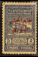 """1945  5p Blue """"Obligatory Tax"""" Stamp, SG T423, Superb Never Hinged Mint. Scarce Stamp. For More Images, Please Visit Htt - Syria"""