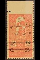 """1945  5p On 25p On 40p Pale Rose, """"Obligatory Tax"""" Stamp, SG T421, Very Fine Never Hinged Mint. Scarce Stamp. For More I - Syria"""