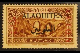 """ALAOUITES  1925 3p Brown Airmail Ovptd In RED, Variety """"surcharge Reversed"""" (Avion At Right), Yv PA6 Var, Vf Never Hinge - Syria"""