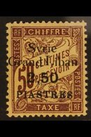 """POSTAGE DUES  1923 3p On 50c, Variety """"2.50 For 3"""", SG D121a, Very Fine Never Hinged Mint. Elusive Error. For More Image - Syria"""