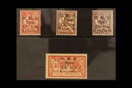 POSTAGE DUES  1920 O.M.F. Ch. Taxe Ovpt On Stamps Of French Offices, SG 48/51, Very Fine Mint. Rare And Elusive Set. (4  - Syria