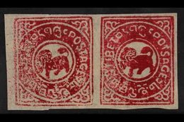 """1912 - 1950  2/3t Carmine, Horizontal Pair, One With Variety """"Potsage"""", SG 4A/4Aa, Very Fine Unused. For More Images, Pl - Tibet"""