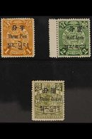 CHINESE POST OFFICES  3p, ½a And 3a Surcharges, SG C1, C2, C6, Fresh Mint. (3 Stamps) For More Images, Please Visit Http - Tibet