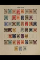 """1920 - 1927 SPLENDID COLLECTION ON """"IMPERIAL"""" ALBUM PAGES.  A Mint & Used Collection On 4 SG """"Imperial"""" Album Pages With - Jordan"""