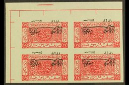 1925  (2 Aug) ½p Carmine IMPERF WITH INVERTED OVERPRINT (as SG 137a) BLOCK OF FOUR On Gummed Paper, From The Upper Left  - Jordan