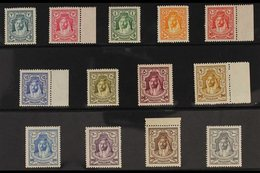 1927-29  New Currency Complete Set, SG 159/71, Very Fine Never Hinged Mint. (13 Stamps) For More Images, Please Visit Ht - Jordan