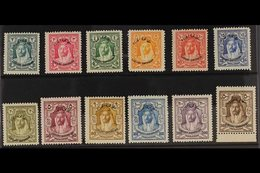 1930  Locust Campaign Complete Set, SG 183/94, Very Fine Mint. (12 Stamps) For More Images, Please Visit Http://www.sand - Jordan