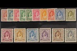 1930-34  (perf 14) Definitives Complete Set, SG 194b/207, Very Fine Mint. (16 Stamps) For More Images, Please Visit Http - Jordanien