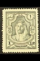 1930-39  £P1 Slate Grey, SG 207, Fine Mint For More Images, Please Visit Http://www.sandafayre.com/itemdetails.aspx?s=60 - Jordan