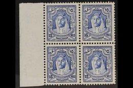 1930-39  15m Ultramarine, Perf 13½ X 13, SG 200b, Marginal BLOCK OF FOUR, Never Hinged Mint. For More Images, Please Vis - Jordanien