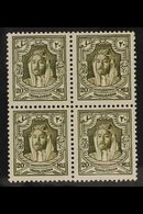 1930-39  20m Olive-green, Perf 13½ X 13, Very Fine Mint BLOCK OF FOUR, Three Stamps Never Hinged. For More Images, Pleas - Jordan